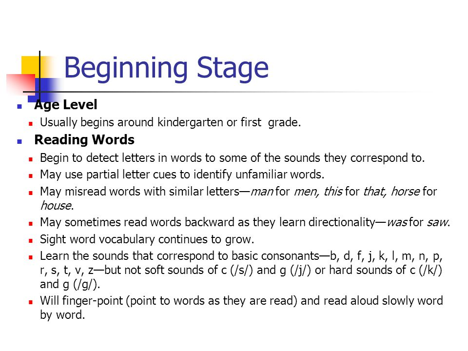 Beginning Stage Age Level Reading Words
