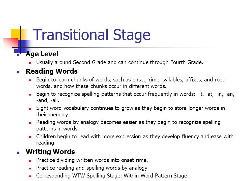 Transitional Stage Age Level Reading Words Writing Words