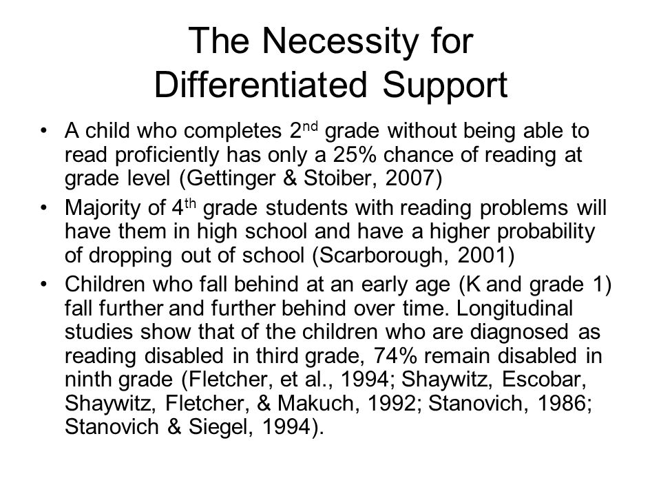 The Necessity for Differentiated Support