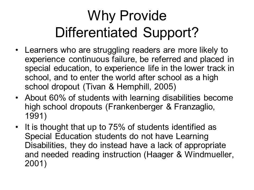 Why Provide Differentiated Support