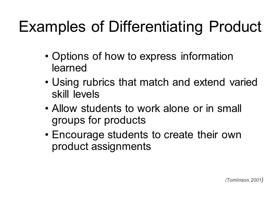 Examples of Differentiating Product