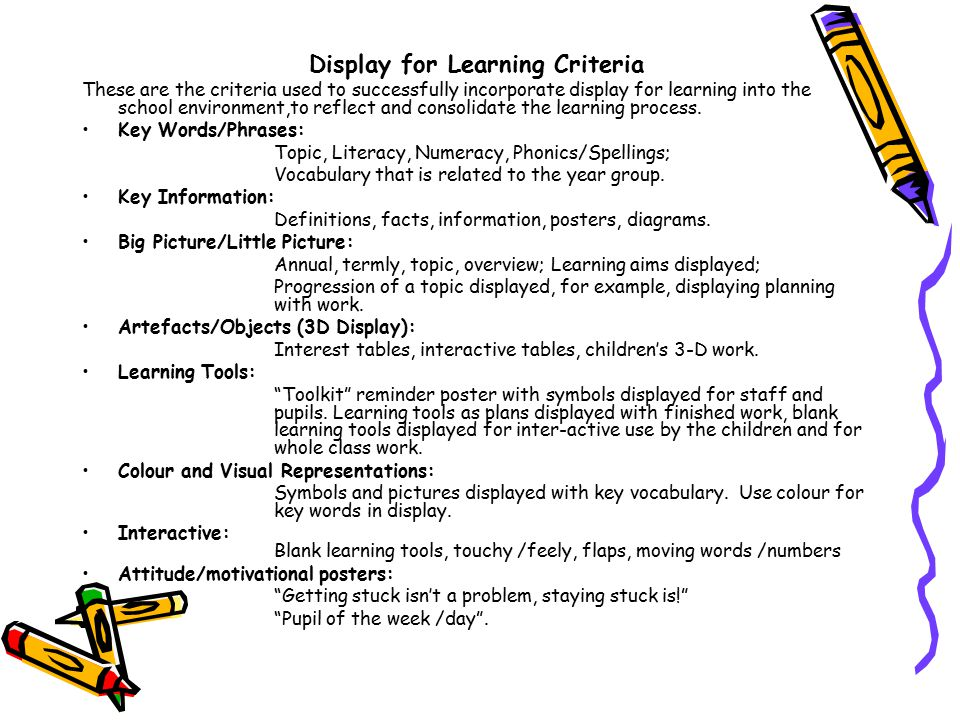 Display for Learning Criteria