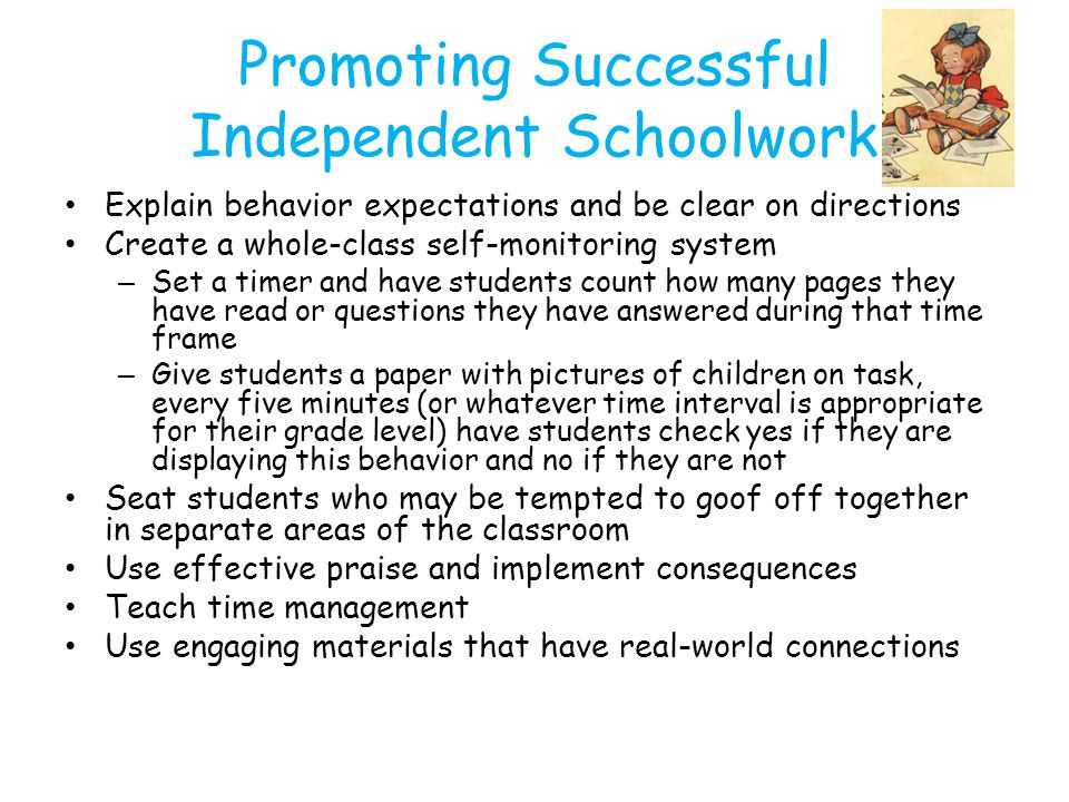 Promoting Successful Independent Schoolwork