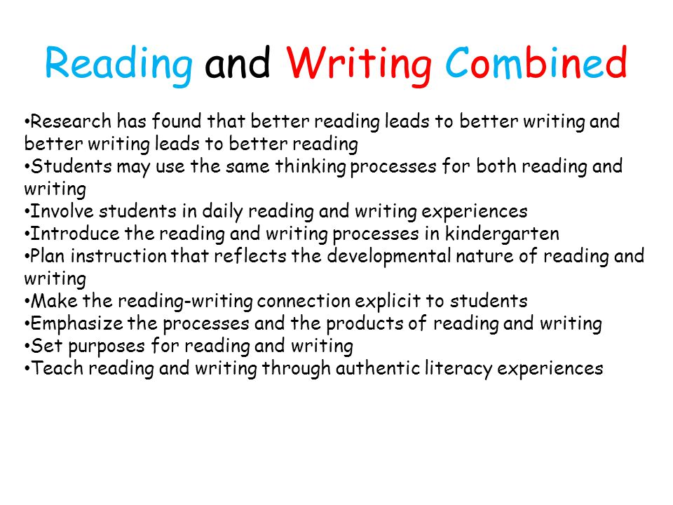 Reading and Writing Combined