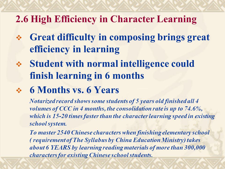 2.6 High Efficiency in Character Learning