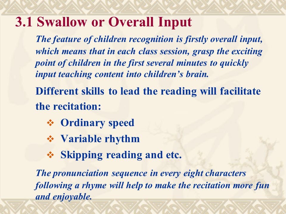 3.1 Swallow or Overall Input