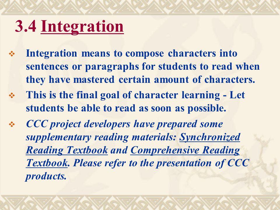 3.4 Integration