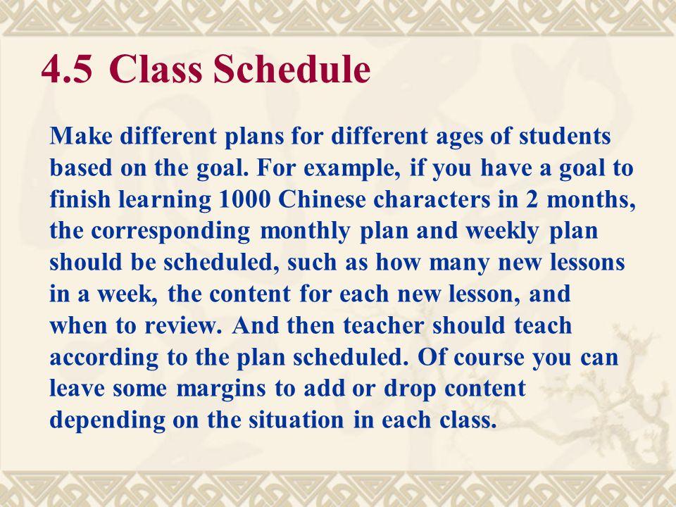 4.5 Class Schedule
