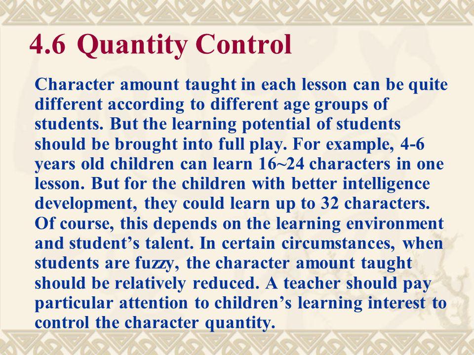 4.6 Quantity Control