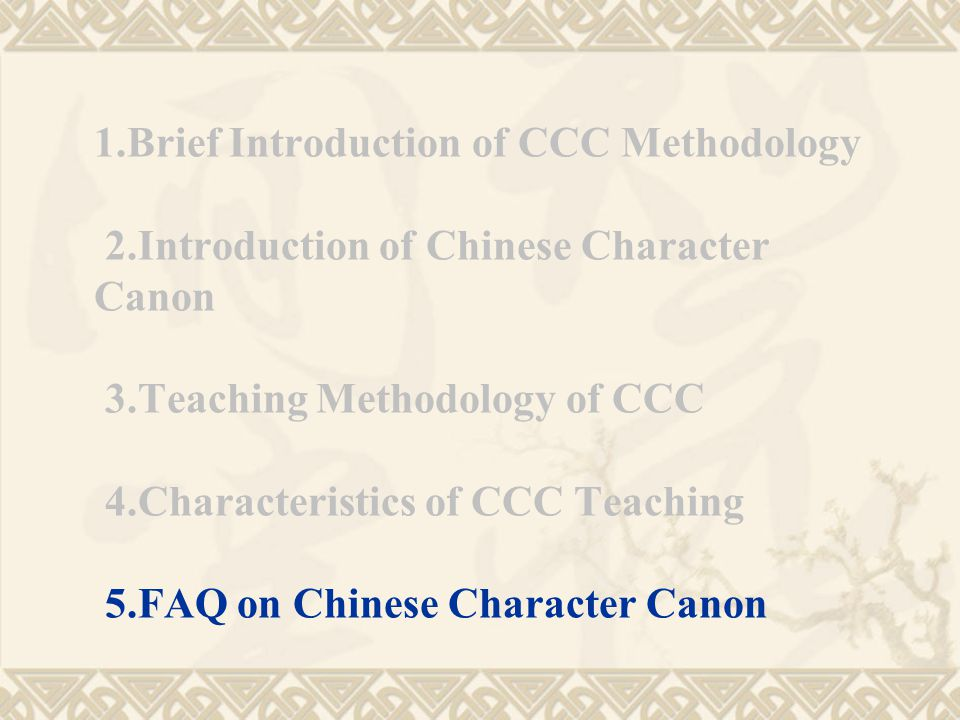 1. Brief Introduction of CCC Methodology 2
