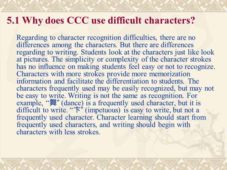 5.1 Why does CCC use difficult characters