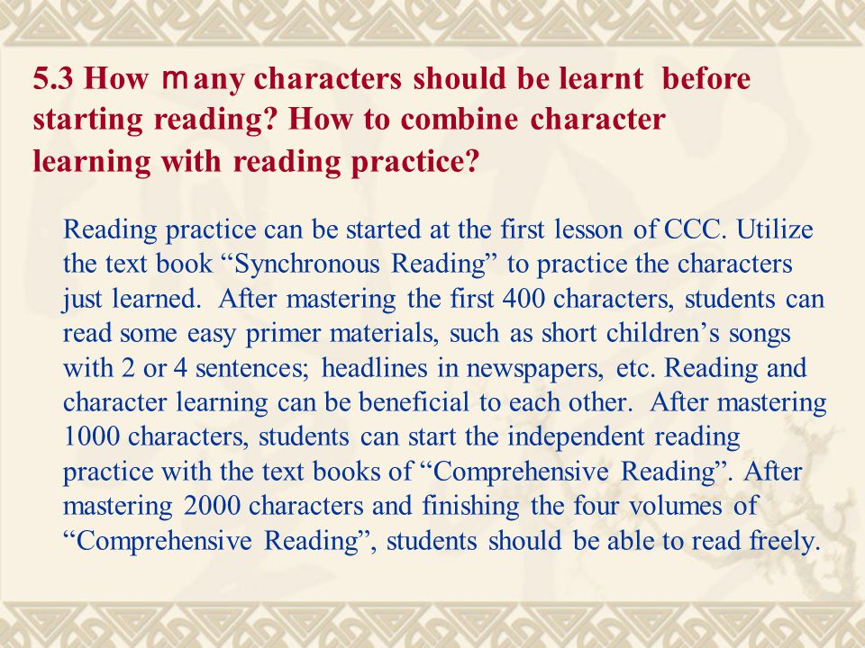 5. 3 How many characters should be learnt before starting reading