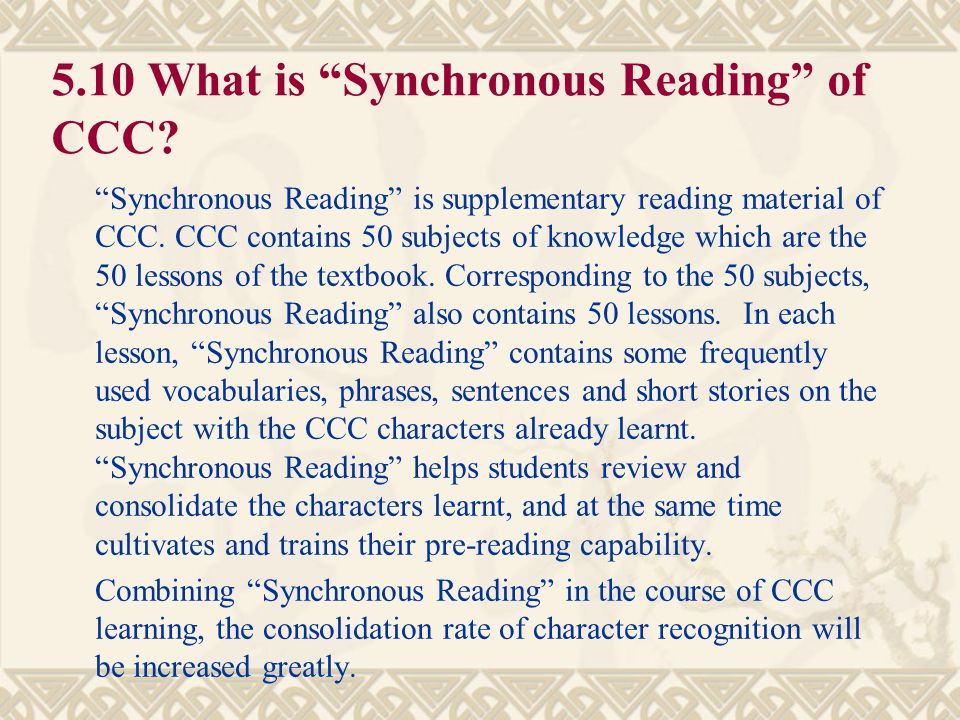 5.10 What is Synchronous Reading of CCC