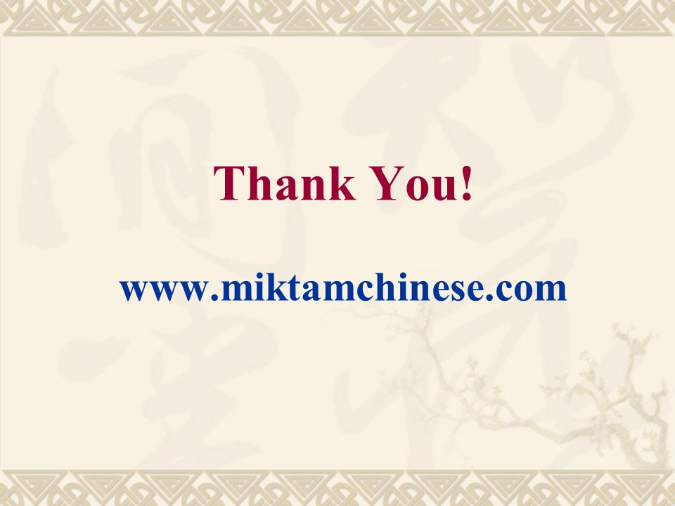 Thank You! www.miktamchinese.com