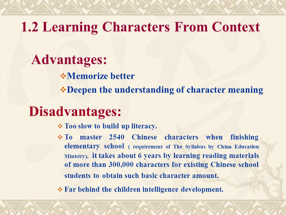 1.2 Learning Characters From Context