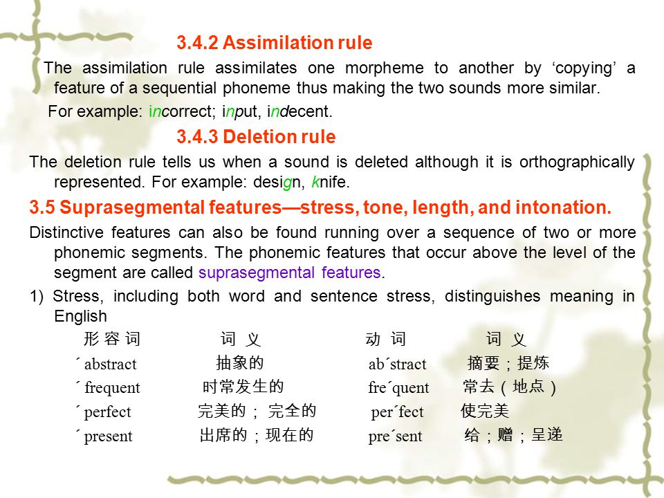 3.5 Suprasegmental features—stress, tone, length, and intonation.
