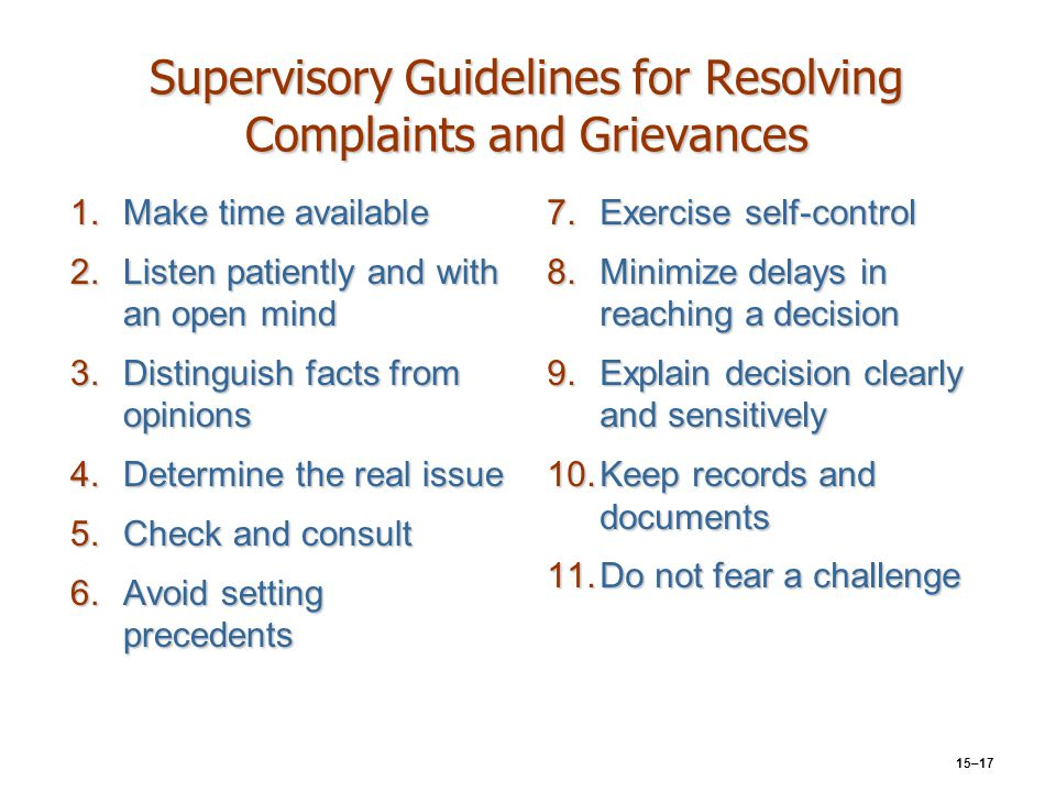 Supervisory Guidelines for Resolving Complaints and Grievances