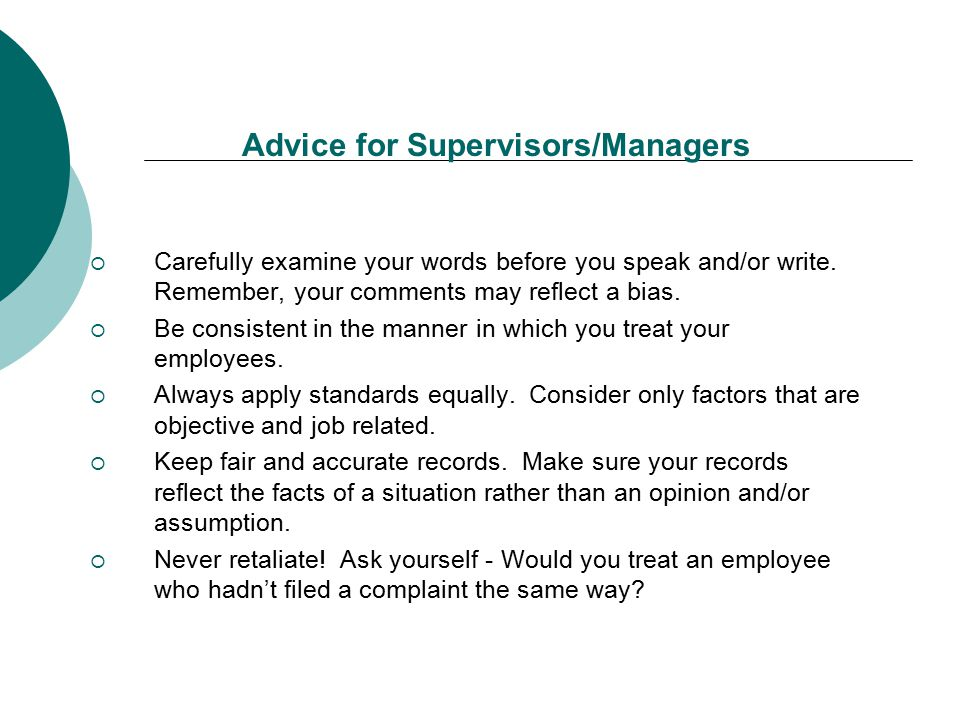 Advice for Supervisors/Managers