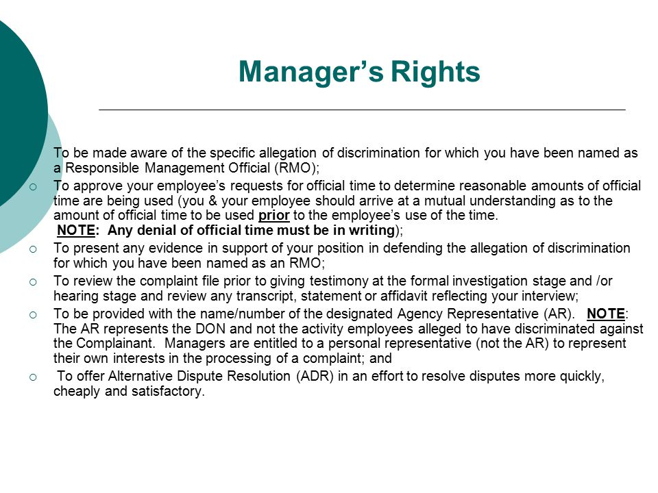 Manager's Rights