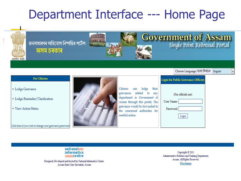 Department Interface --- Home Page