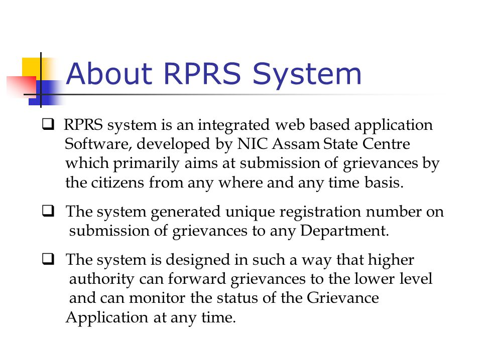 About RPRS System