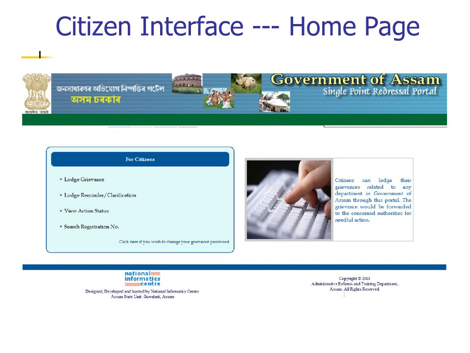 Citizen Interface --- Home Page