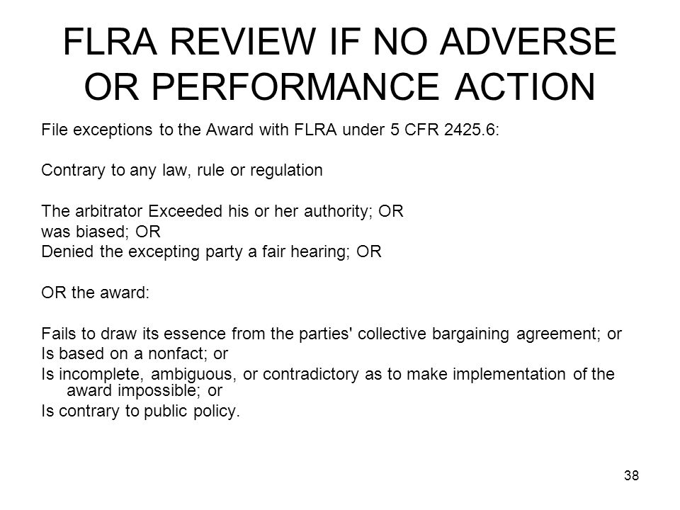 FLRA REVIEW IF NO ADVERSE OR PERFORMANCE ACTION