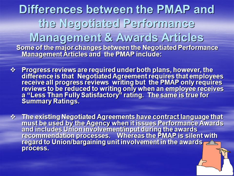Differences between the PMAP and the Negotiated Performance Management & Awards Articles