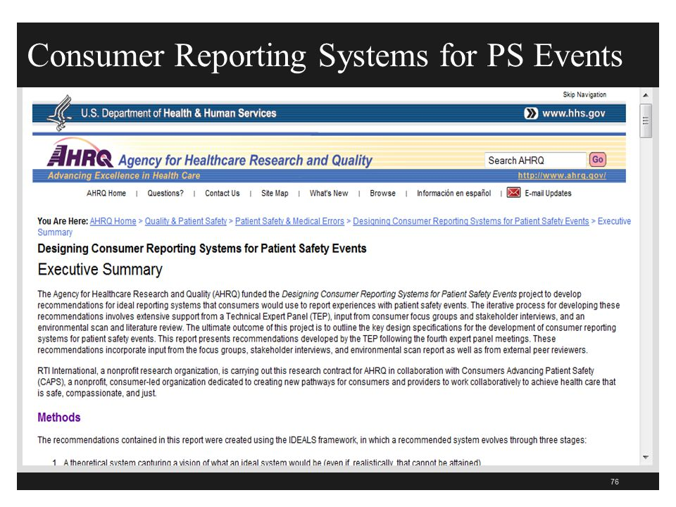 Consumer Reporting Systems for PS Events