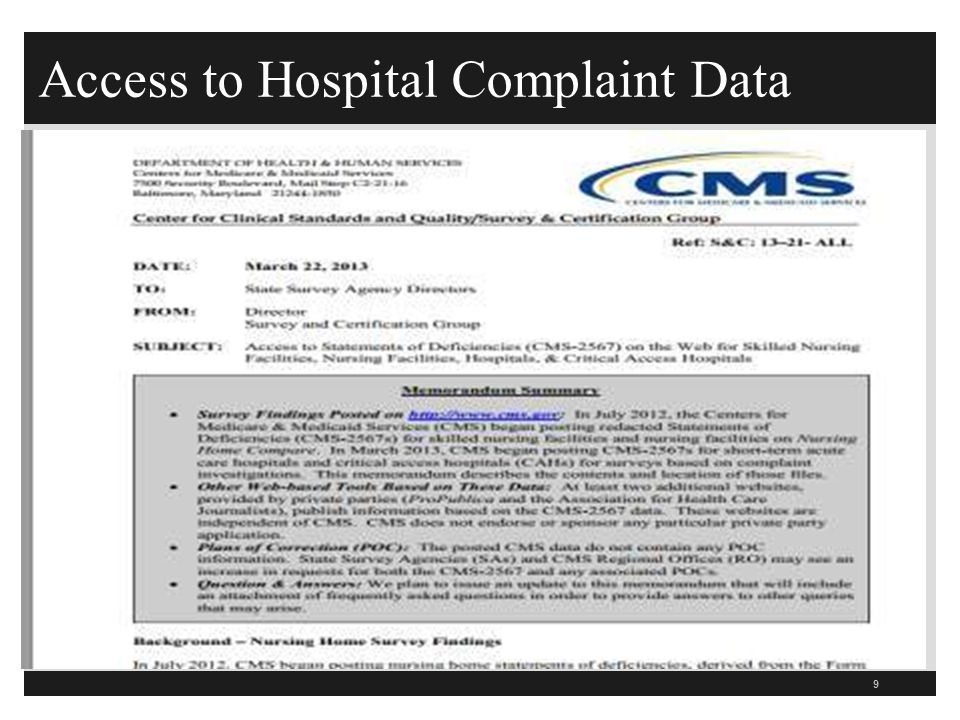 Access to Hospital Complaint Data