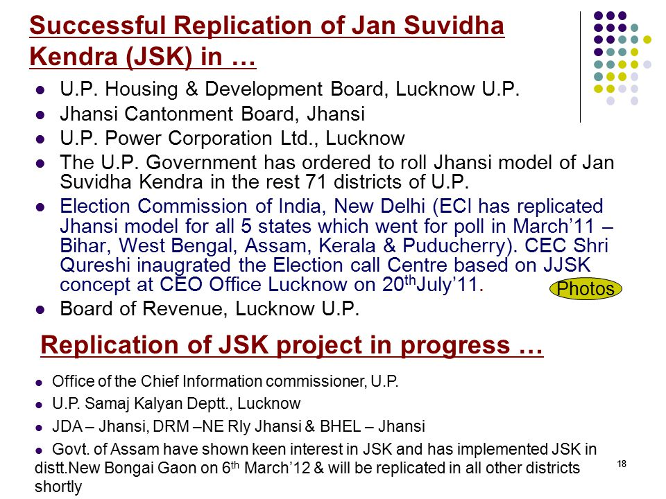 Successful Replication of Jan Suvidha Kendra (JSK) in …