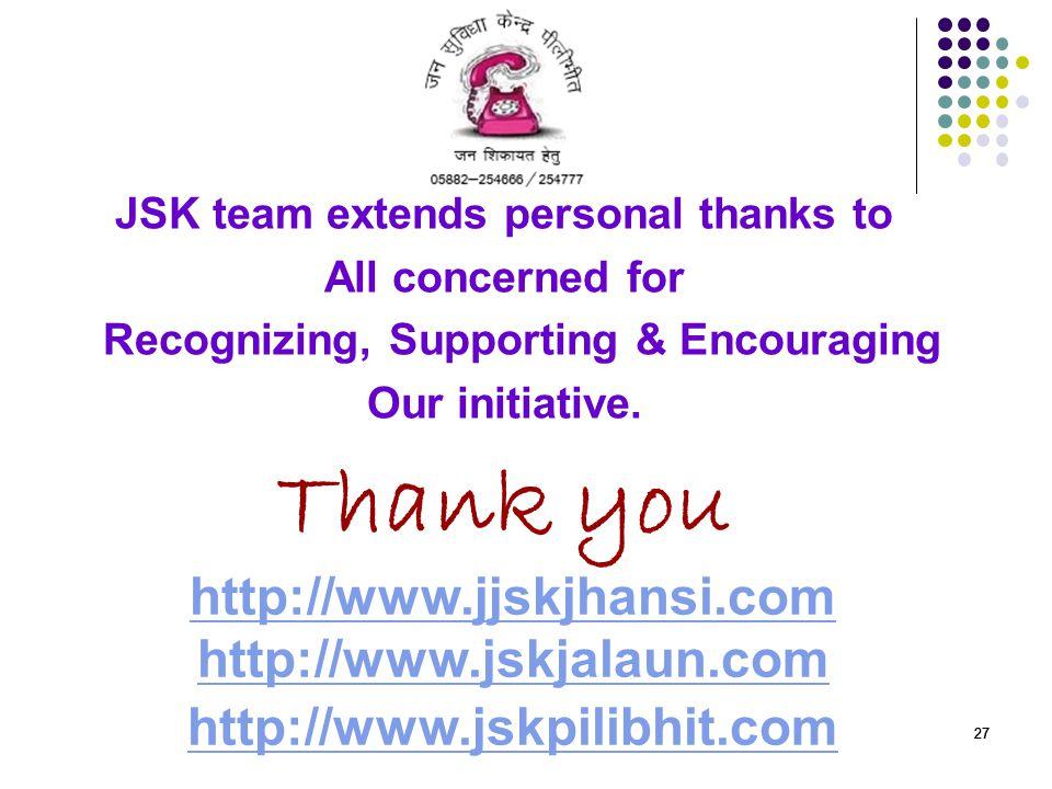 Thank you http://www.jjskjhansi.com http://www.jskjalaun.com