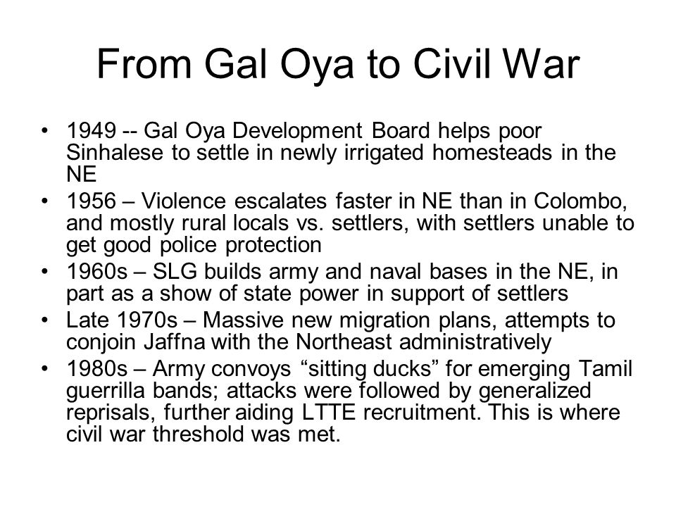 From Gal Oya to Civil War