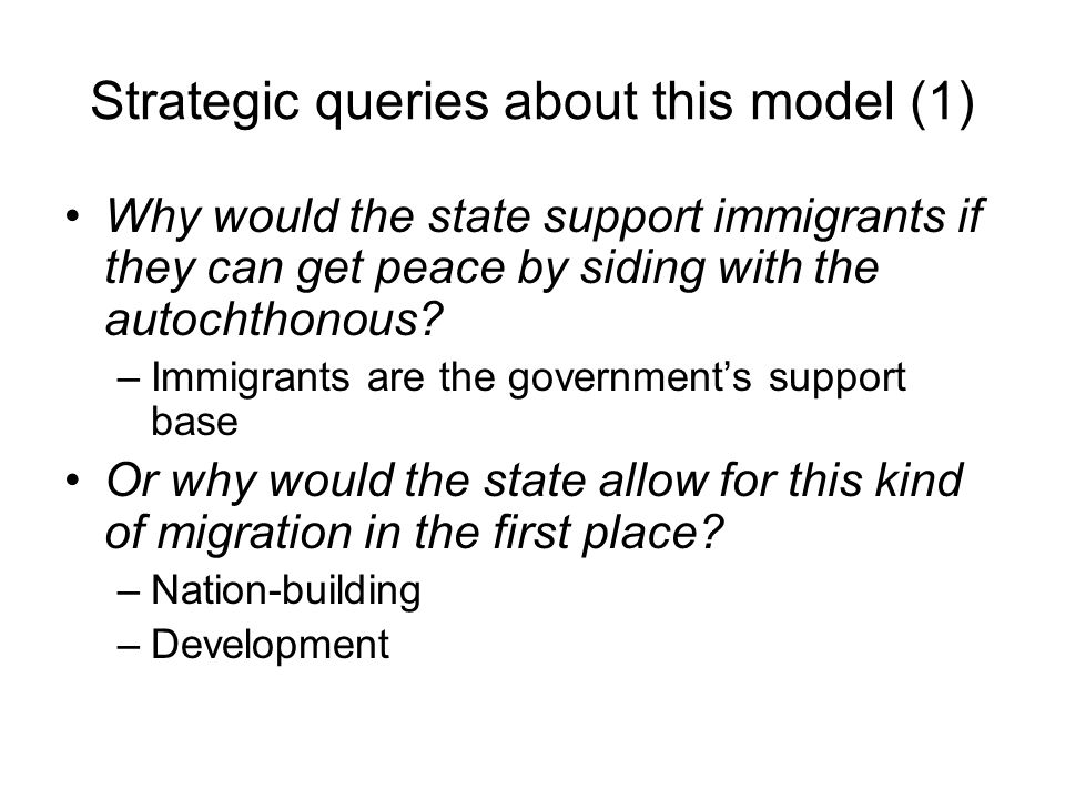 Strategic queries about this model (1)