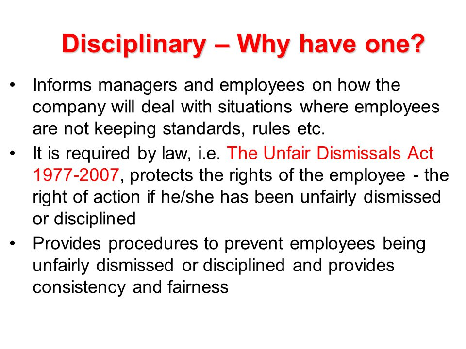 Disciplinary – Why have one