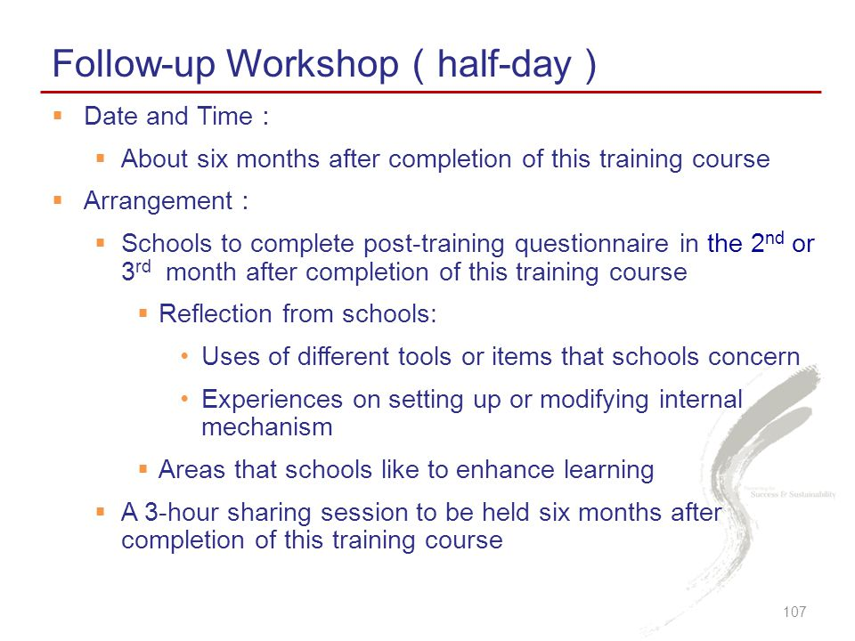 Follow-up Workshop(half-day)