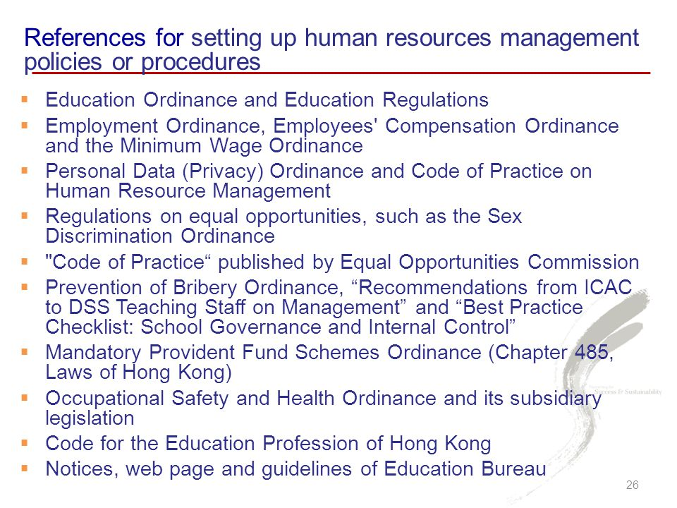 References for setting up human resources management policies or procedures