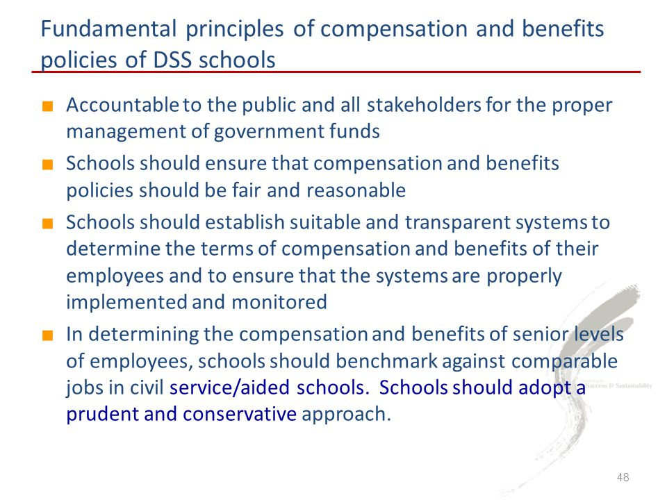 Fundamental principles of compensation and benefits policies of DSS schools