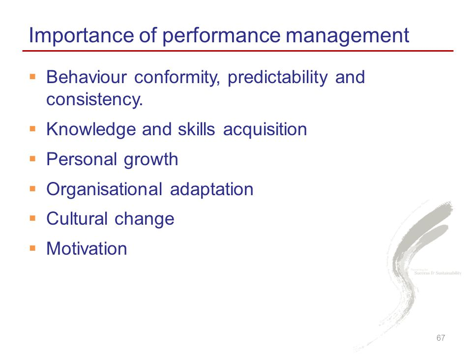 Importance of performance management