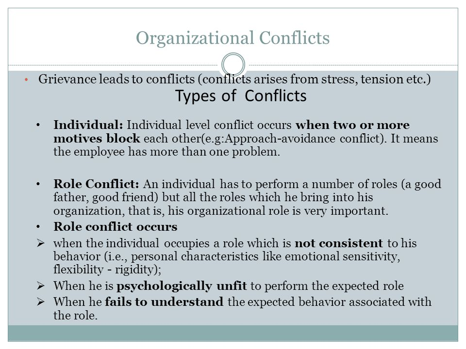 Organizational Conflicts
