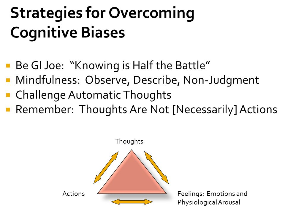 Strategies for Overcoming Cognitive Biases