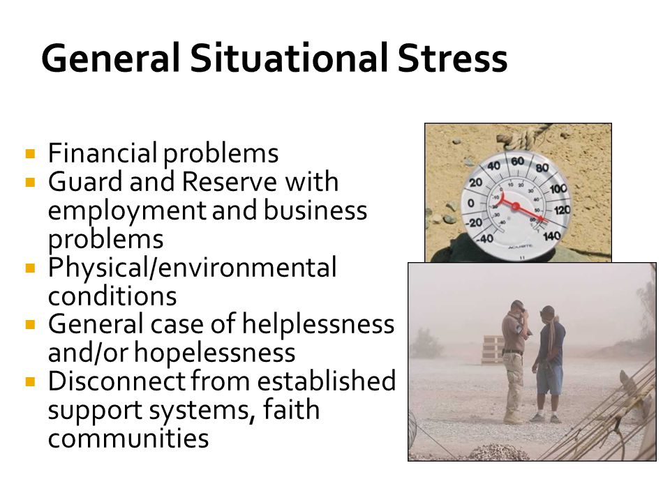 General Situational Stress