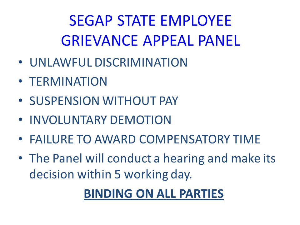 SEGAP STATE EMPLOYEE GRIEVANCE APPEAL PANEL