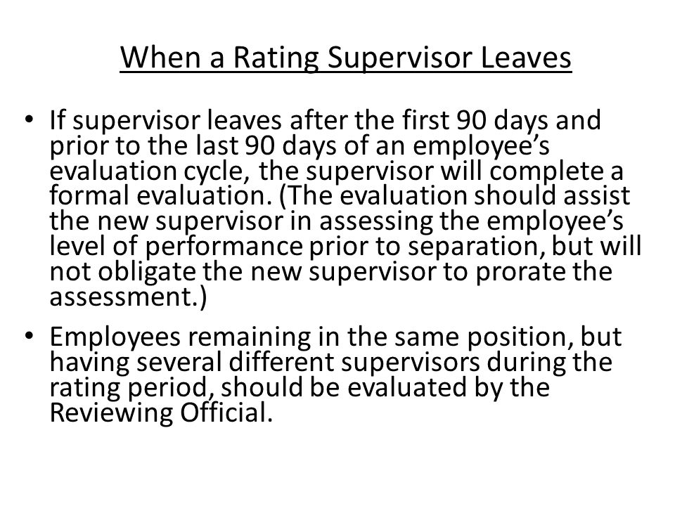 When a Rating Supervisor Leaves