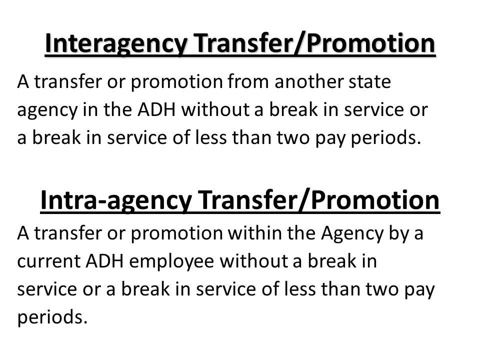 Interagency Transfer/Promotion