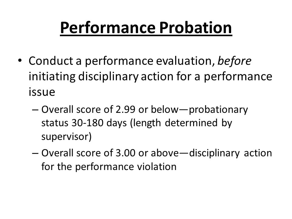 Performance Probation