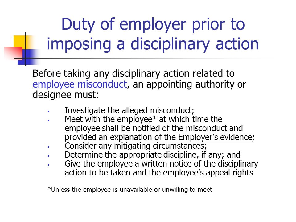 Duty of employer prior to imposing a disciplinary action