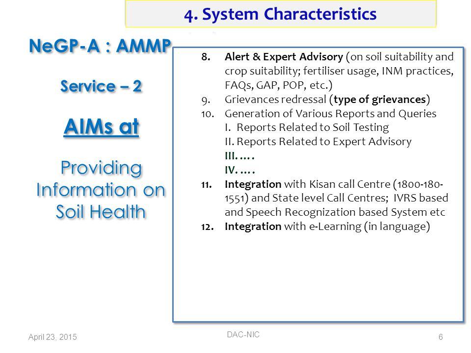 4. System Characteristics