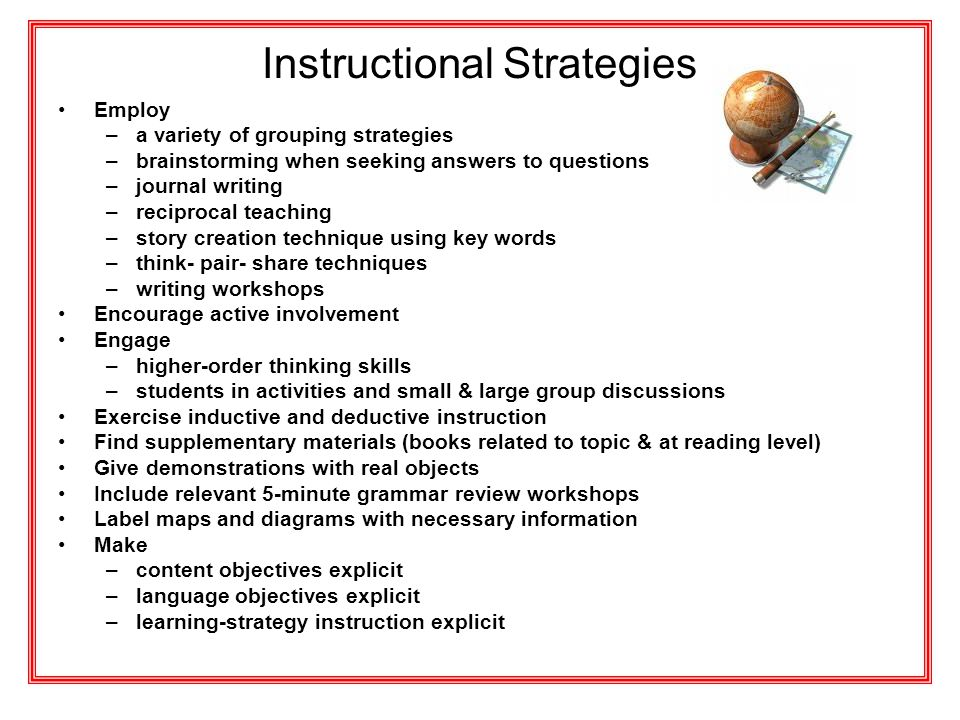 instructional strategies and approaches essay The following article takes the mystery out of adapting materials and strategies for curriculum areas if the student has difficulty learning by listening, then try before the lesson:.