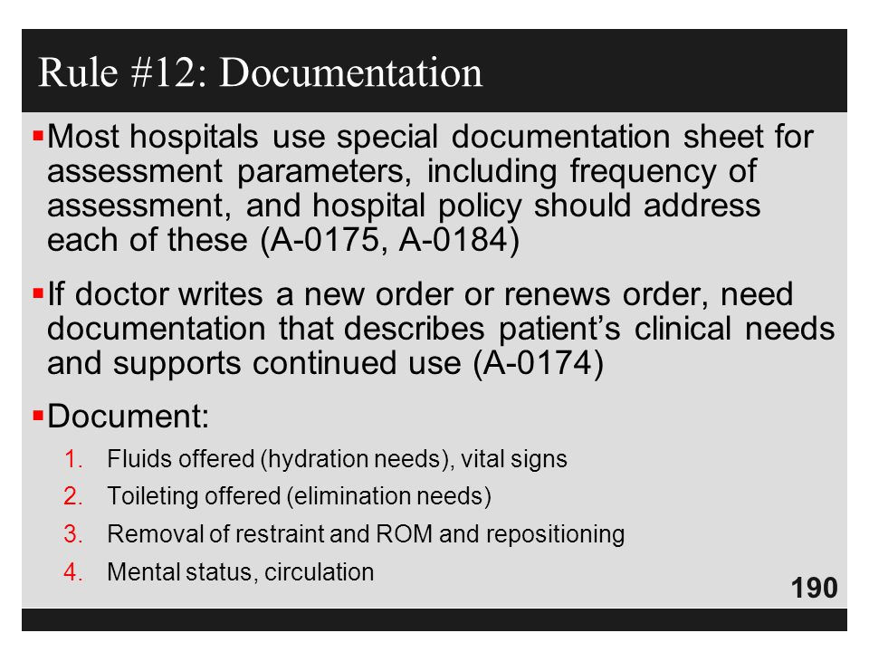 Rule #12: Documentation
